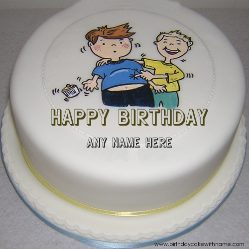 Funny Bully Birthday Cakes For Child With Name